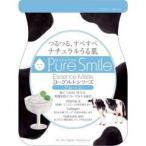 ピュアスマイル エッセンスマスク ヨーグルトシリーズ プレーン ( 1枚入 )/ ピュアスマイル(Pure Smile)