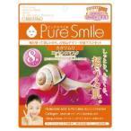 ピュアスマイル エッセンスマスク8枚セット カタツムリ ( 1セット )/ ピュアスマイル(Pure Smile) ( カタツムリ )