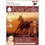 ピュアスマイル エッセンスマスク 馬油 ( 1枚入 )/ ピュアスマイル(Pure Smile)