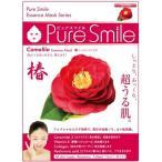 ピュアスマイル エッセンスマスク 椿 ( 1枚入 )/ ピュアスマイル(Pure Smile)