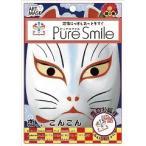 ピュアスマイル 招福にっぽんあーとますく 恋のお狐様 ( 1枚入 )/ ピュアスマイル(Pure Smile)
