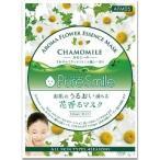 ピュアルマイル アロマフラワー エッセンスマスク カモミール ( 1枚入 )/ ピュアスマイル(Pure Smile)