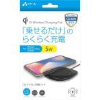 ショッピングair エアージェイ QI対応 ワイヤレス充電パッド BK AWJ-PD1BK ( 1コ入 )/ air-j(エアージェイ)