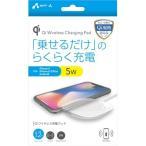ショッピングair エアージェイ QI対応 ワイヤレス充電パッド WH AWJ-PD1WH ( 1コ入 )/ air-j(エアージェイ)