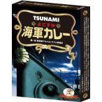 TSUNAMI よこすか海軍カレー ( 200g )