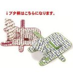 2011アニマル フード付 携帯用 レインコート S ブタ ( 1コ入 )