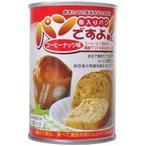 パンですよ! コーヒーナッツ味 ( 2コ入 )/ パンですよ(パンの缶詰) ( 防災グッズ 非常食 )
