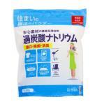 丹羽久 過炭酸ナトリウム 酸素系漂白剤 ( 1kg )/ niwaQ(ニワキュウ)