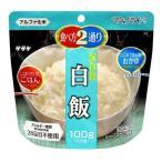マジックライス 白飯 ( 100g )/ マジックライス ( 非常食 防災グッズ )