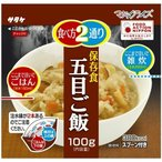 マジックライス 保存食 五目ご飯 ( 100g )/ マジックライス ( 防災グッズ 非常食 )