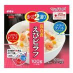 マジックライス 保存食 えびピラフ ( 100g )/ マジックライス ( 防災グッズ 非常食 )