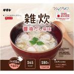 マジックライス 雑炊 醤油だし風味 ( 70g )/ マジックライス