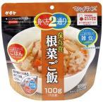 マジックライス 保存食 根菜ご飯 ( 100g )/ マジックライス