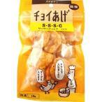 チョイあげ S・S・S・C(サクサクささみチーズ入り) ( 10g )/ チョイあげ ( 犬 おやつ 国産 無着色 )