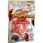 (訳あり)ドッグペッツ専用 ビーフ&ミルク ( 25g )/ ドッグペッツ ( 犬 ジャーキー 国産 )