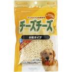 チーズチーズ 小粒タイプ ( 160g ) ( 犬 おやつ チーズ )