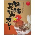 阿波尾鶏カレー 中辛 ( 200g )
