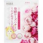 HABA(ハーバー) 発酵ローズハチミツミルクセラミドマスク ( 1枚入 )/ ハーバー(HABA)