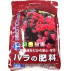 プロトリーフ バラの肥料 ( 2kg )/ プロトリーフ