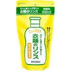 ミヨシ石鹸 石けん屋さんが考えた衣類のリンス 詰替用 ( 600mL ) ( ミヨシ 柔軟剤 )