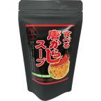 (訳あり)マルシンフーズ 食べる唐がらしスープ ( 50g )