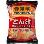 吉野家 フリーズドライ とん汁 ( 1食入 )
