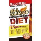 オールスリムアップダイエット ( 420粒 )