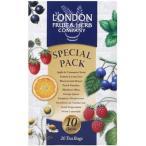 ロンドンフルーツ&ハーブティー 10種類スペシャルパック 20TB ( 38g )/ ロンドンフルーツ&ハーブ