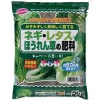 サンアンドホープ ネギ・レタス・ほうれん草の肥料 ( 2kg )/ サンアンドホープ