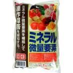 サンアンドホープ ミネラル微量要素(連鎖障害緩和剤) ( 1kg )/ サンアンドホープ