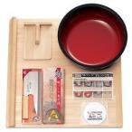 家庭用 麺打ちセットA A1230 ( 1セット )