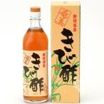 かけろま きび酢 ( 700mL )