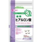 エーエフシー 徳用 ヒアルロン酸 ( 120粒 )/ エーエフシー(AFC's) ( サプリ サプリメント )