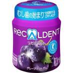 (訳あり)リカルデント グレープミントガム ボトル ( 140g )/ リカルデント(Recaldent) ( おやつ )