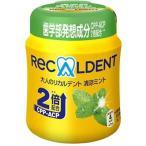 大人のリカルデント 清涼ミントボトル ( 140g )/ リカルデント(Recaldent)