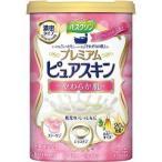 バスクリン ピュアスキン 贅沢やわらか肌 ( 600g )/ ピュアスキン ( 入浴剤 乾燥対策 )