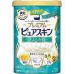 バスクリン ピュアスキン 贅沢きよらか肌 ( 600g )/ ピュアスキン ( バスクリン ピュアスキン 入浴剤 乾燥対策 )