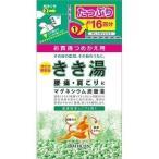 【在庫限り】きき湯 マグネシウム炭酸湯 つめかえ 増量 ( 480g )/ きき湯
