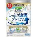【企画品】バスクリン ピュアスキン しっとり涼潤プレミアム ( 600g )/ バスクリン