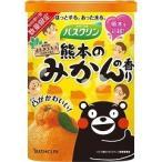 【在庫限り】バスクリン 熊本のみかんの香り ( 600g )/ バスクリン