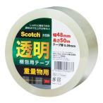 スコッチ 透明梱包用テープ 重量物用 48mm*50m 315SN ( 1巻 )