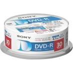 ソニー 30DMR47LLPP データ用DVD-R ( 30枚入 )/ SONY(ソニー)