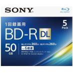 ソニー 録画用BD-R 2層 5BNR2VJPS6 ( 5枚入 ) /  SONY(ソニー)