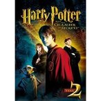 ハリー・ポッターと秘密の部屋 DVD ( 1枚入 )
