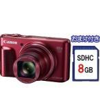 キヤノン デジタルカメラ パワーショット SX720 HS RE ( 1台 )/ パワーショット(PowerShot)