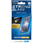 エレコム iPhone12 mini ガラスフィルム 硬度9H 0.33mm BLカット PM-A20AFLGGSBL ( 1枚 )