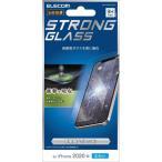 エレコム iPhone12 mini ガラスフィルム 硬度9H 0.33mm 反射防止 芯強化 PM-A20AFLGHM ( 1枚 )