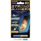 iPhone12 mini ガラスフィルム モース硬度7 薄型 0.21mm BLカット PM-A20AFLGTCBL ( 1枚 )