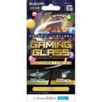 エレコム iPhone12 mini ガラスフィルム 硬度9H 薄型 0.21mm ゲーム PM-A20AFLGTE ( 1枚 )