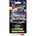 エレコム iPhone12 iPhone12 Pro ガラスフィルム 硬度9H 0.33mm PM-A20BFLGHE ( 1枚 )
